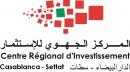 Centre Régional d'Investissement Casablanca-Settat